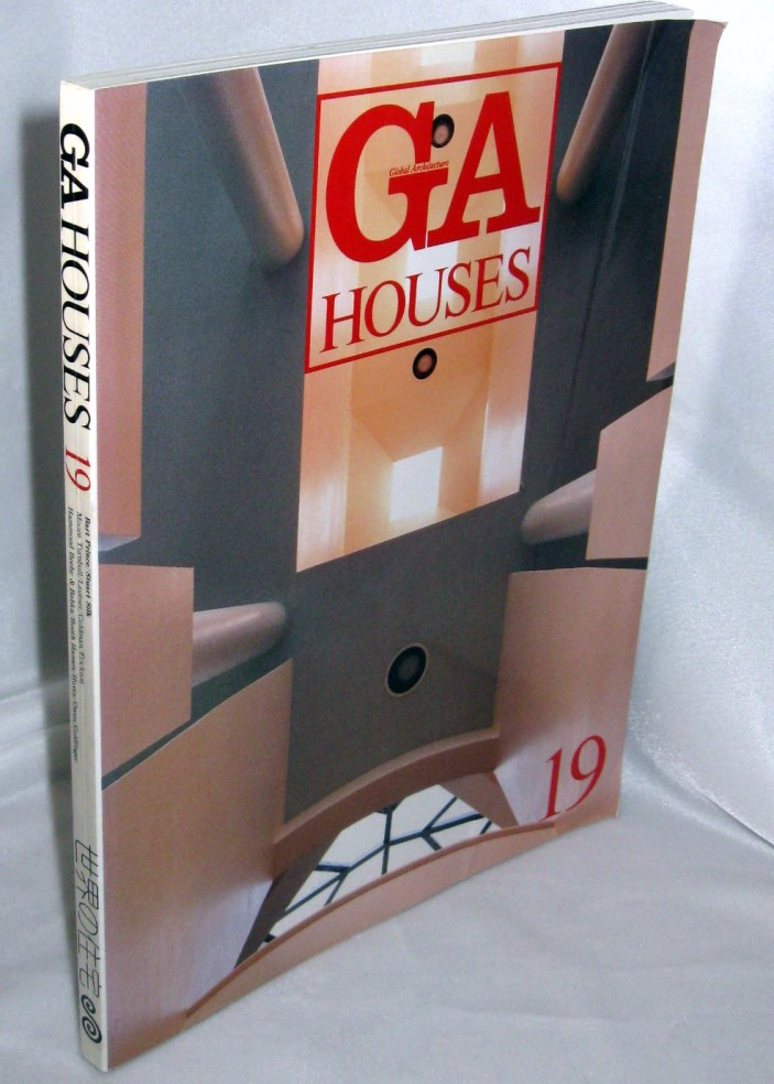 Image for GA (Global Architecture) Houses 19