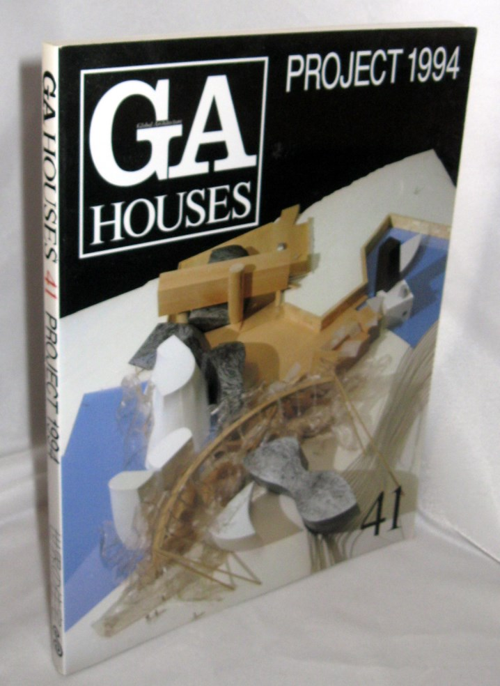 Image for GA (Global Architecture) Houses 41 Project 1994